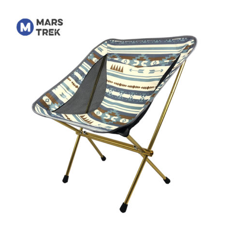 Camping Chair And Table Marstrek